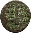 coin reverse Perinthos 2218class=