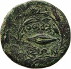 coin reverse Krithote 7220class=