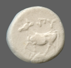 coin obverse Byzantion 118