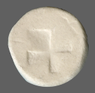 coin reverse Byzantion 118class=