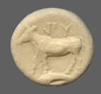 coin obverse Byzantion 123