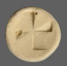coin reverse Byzantion 143class=