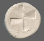 coin reverse Byzantion 198class=