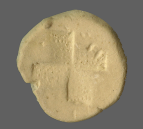 coin reverse Byzantion 1321class=