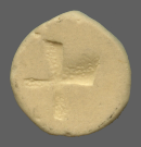 coin reverse Byzantion 1336class=