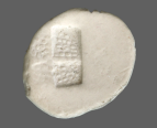coin reverse Byzantion 1364class=