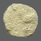 coin obverse Byzantion 1454