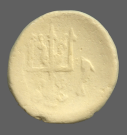 coin reverse Byzantion 1464class=