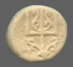 coin reverse Byzantion 1471class=