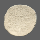 coin reverse Byzantion 436class=