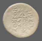 coin reverse Byzantion 445class=
