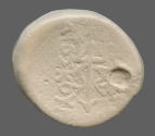coin reverse Byzantion 461class=