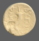 coin reverse Byzantion 516class=