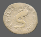 coin reverse Byzantion 557class=