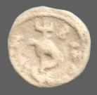 coin reverse Byzantion 559class=