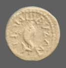 coin reverse Byzantion 654class=