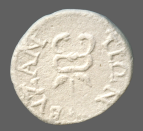 coin reverse Byzantion 568class=