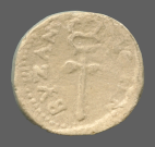 coin reverse Byzantion 575class=