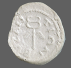 coin reverse Byzantion 577class=