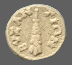 coin reverse Byzantion 587class=