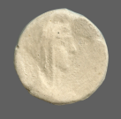 coin obverse Byzantion 601
