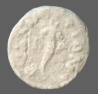 coin reverse Byzantion 603class=