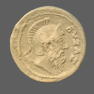 coin obverse Byzantion 536