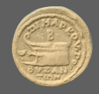 coin reverse Byzantion 536class=