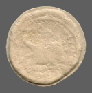 coin reverse Byzantion 635class=