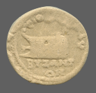 coin reverse Byzantion 639class=