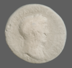 coin obverse Byzantion 223