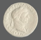 coin obverse Byzantion 226