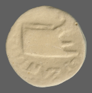 coin reverse Byzantion 233class=