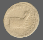 coin reverse Byzantion 293class=