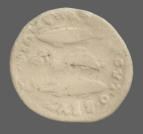 coin reverse Byzantion 653class=