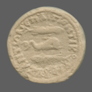 coin reverse Byzantion 361class=