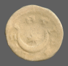 coin reverse Byzantion 383class=