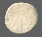 coin reverse Byzantion 858class=