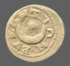 coin reverse Byzantion 881class=