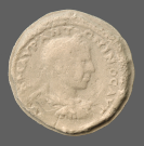 coin obverse Byzantion 890