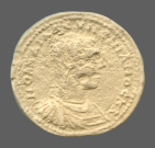 coin obverse Byzantion 874