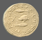coin reverse Byzantion 874class=