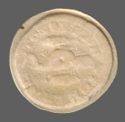 coin reverse Byzantion 875class=