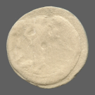 coin reverse Byzantion 932class=