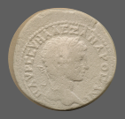 coin obverse Byzantion 939