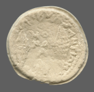 coin reverse Nikaia (Byzantion) 1182class=