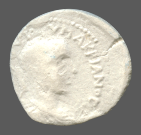 coin obverse Nikaia (Byzantion) 1186