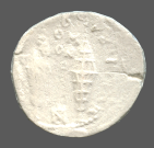 coin reverse Nikaia (Byzantion) 1186class=