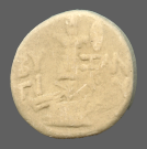 coin reverse Byzantion 1194class=
