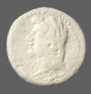 coin obverse Byzantion 1200